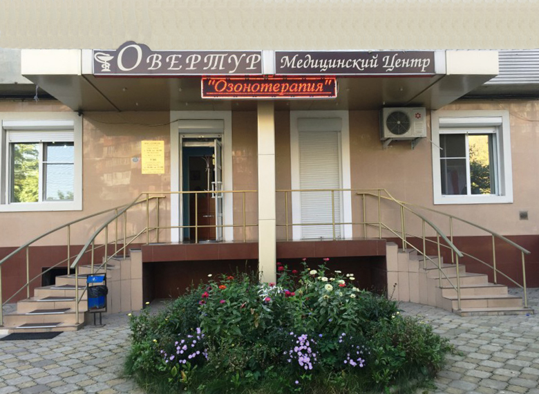 Городская клиника киев